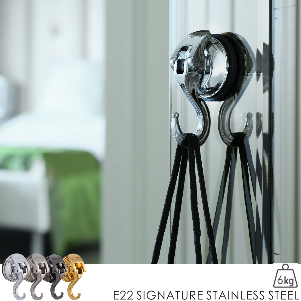 E22 SIGNATURE STAINLESS STEEL -SLIVER