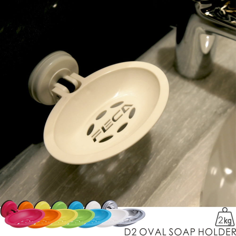 D2 OVAL SOAP HOLDER