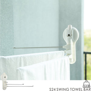 S24 SWING TOWEL BAR