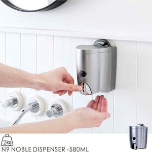 N9 NOBLE DISPENSER -580ML