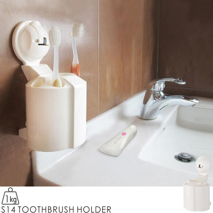 S14 TOOTHBRUSH HOLDER
