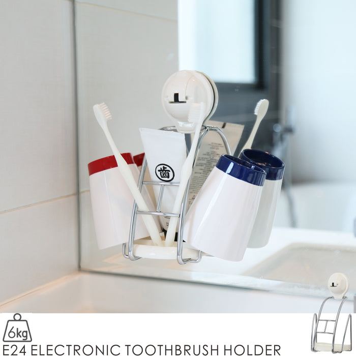 E24 ELECTRONIC TOOTHBRUSH HOLDER