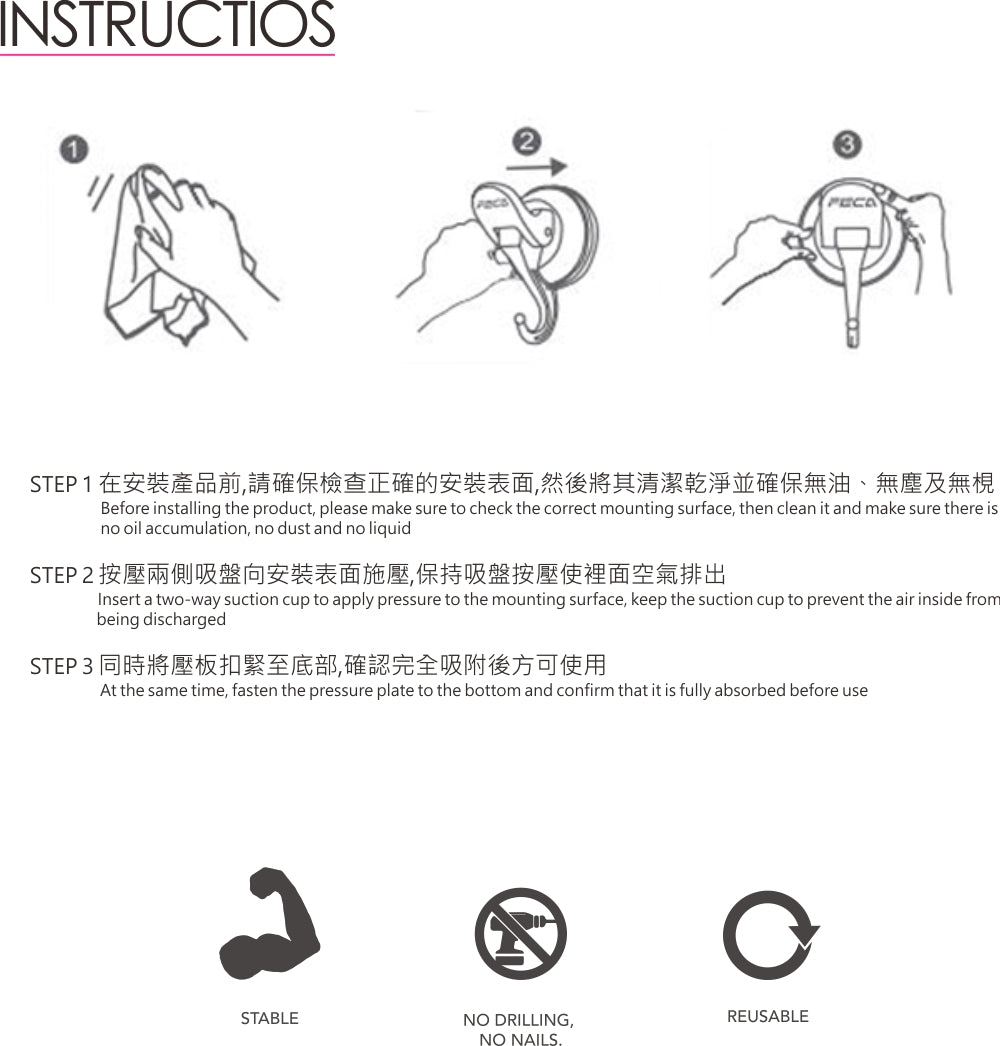 S13 SUCTION HOOK