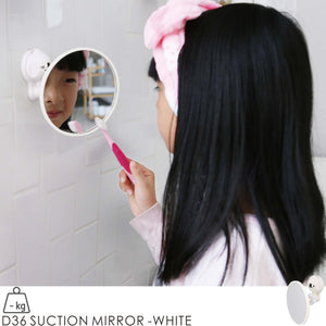 D36 SUCTION MIRROR