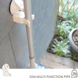 D54 MULTI-FUNCTION PIPE CLIP