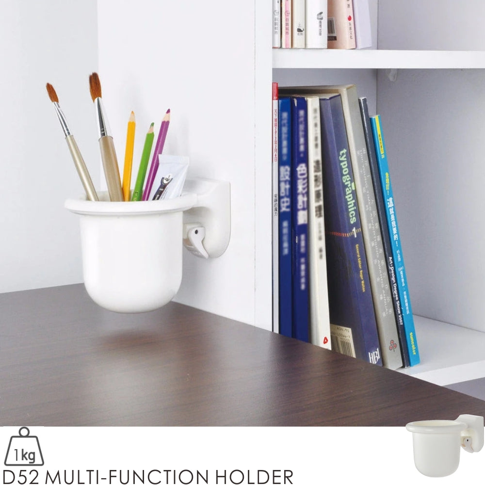 D52 MULTI-FUNCTION HOLDER
