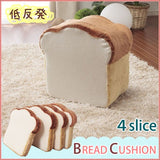 日系低反凳麵包座墊-4枚入 Japan low back stool bread cushion_4 pieces