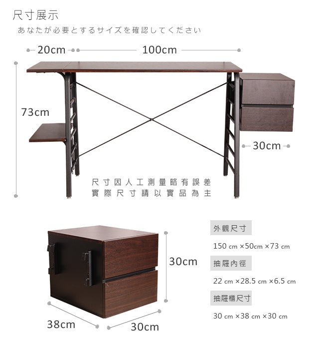 GUSMAN機能工作桌-胡桃木色 GUSMAN functional work table_Walnut color