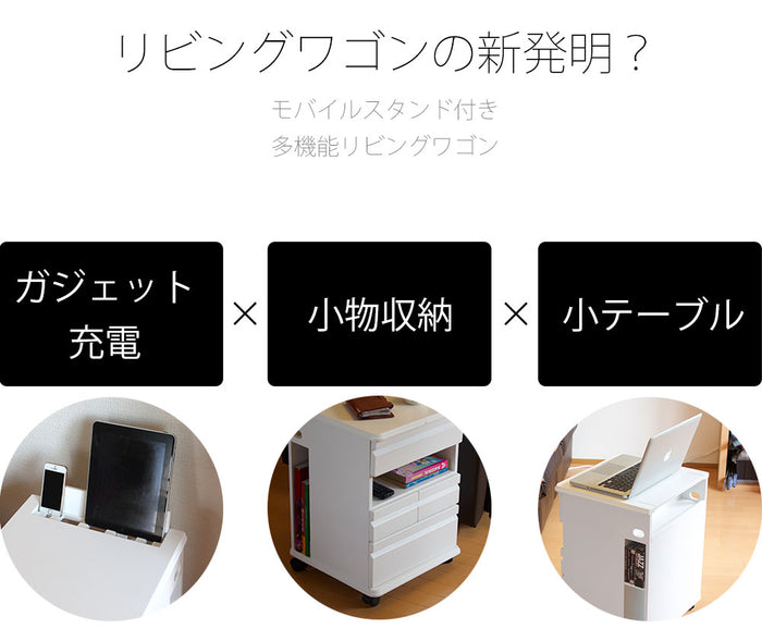 日本NIS-木製移動床頭櫃 Japan NIS-wood moving bedside table