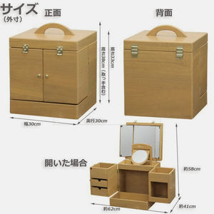 日系三面鏡の桐木化妝箱 Japan three-sided mirror cosmetic case