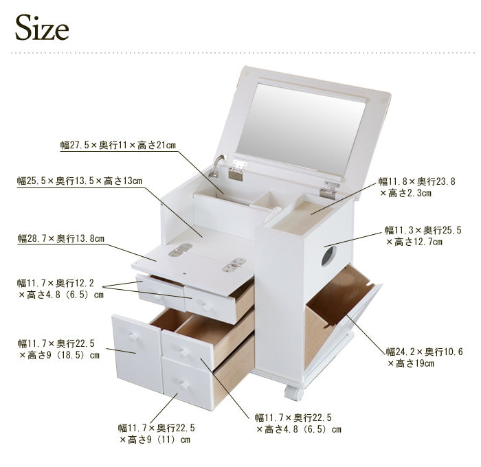 日式木製移動梳妝車 Japan wooden mobile vanity car