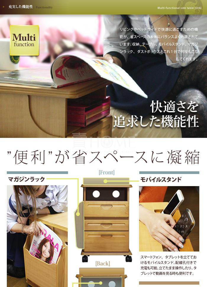 日系日本木製移動床頭櫃 Japan wooden moving bedside table