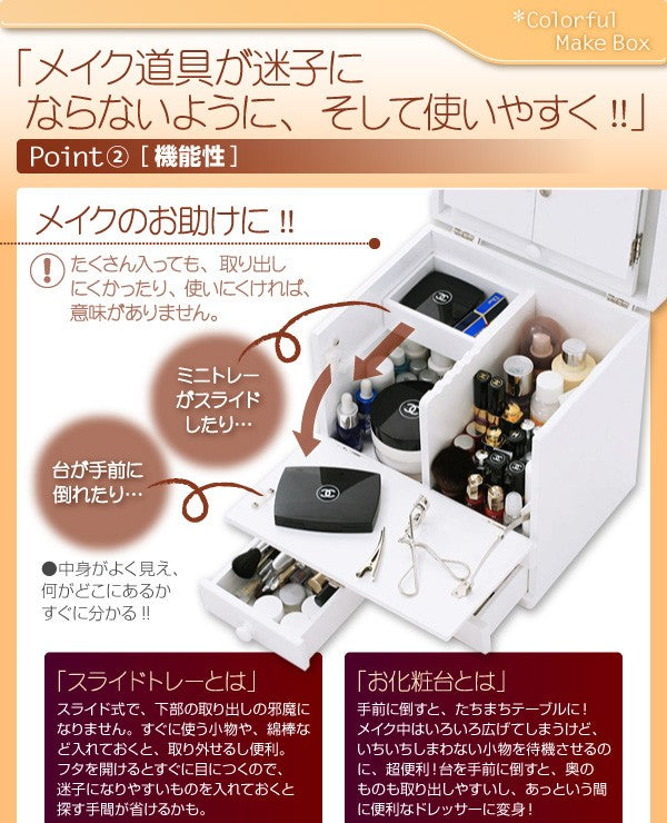 日系三面鏡の5色化粧箱 Japan three-sided mirror cosmetic case_5 colors optional