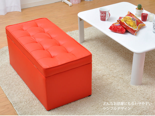 日系Lucia玄關收納凳  Japan Lucia porch storage stool