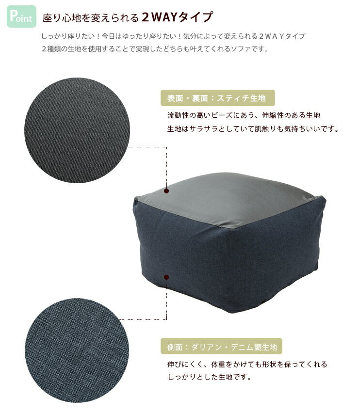 日本製-XL QUBE Cushion