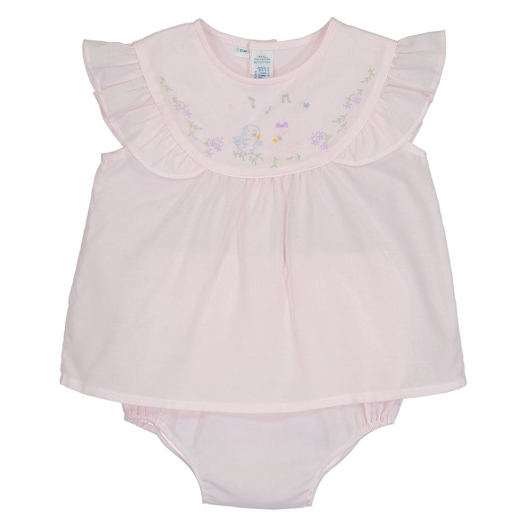 Feltman Pink Lovebirds Diaper Set