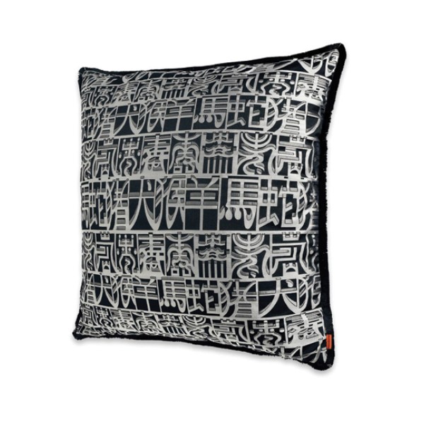 "Ideogramma Silk cushion 24"" x 24"""