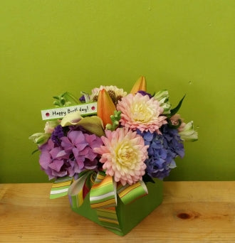HC-083 Birthday Arrangement
