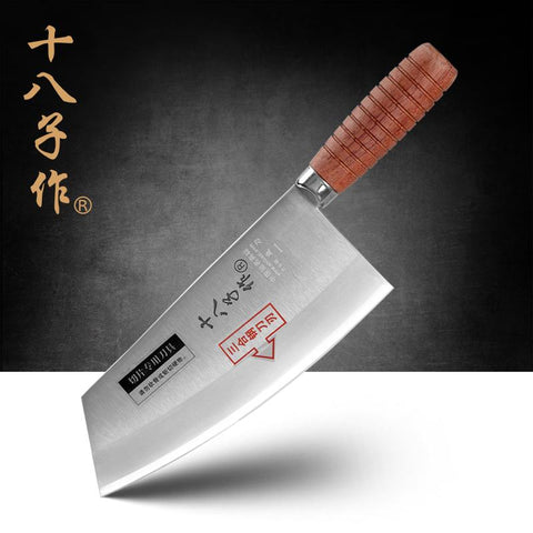 Steel Knives - Professional 7.5-inch Clad Steel Rosewood Handle Superior Quality Cleaver