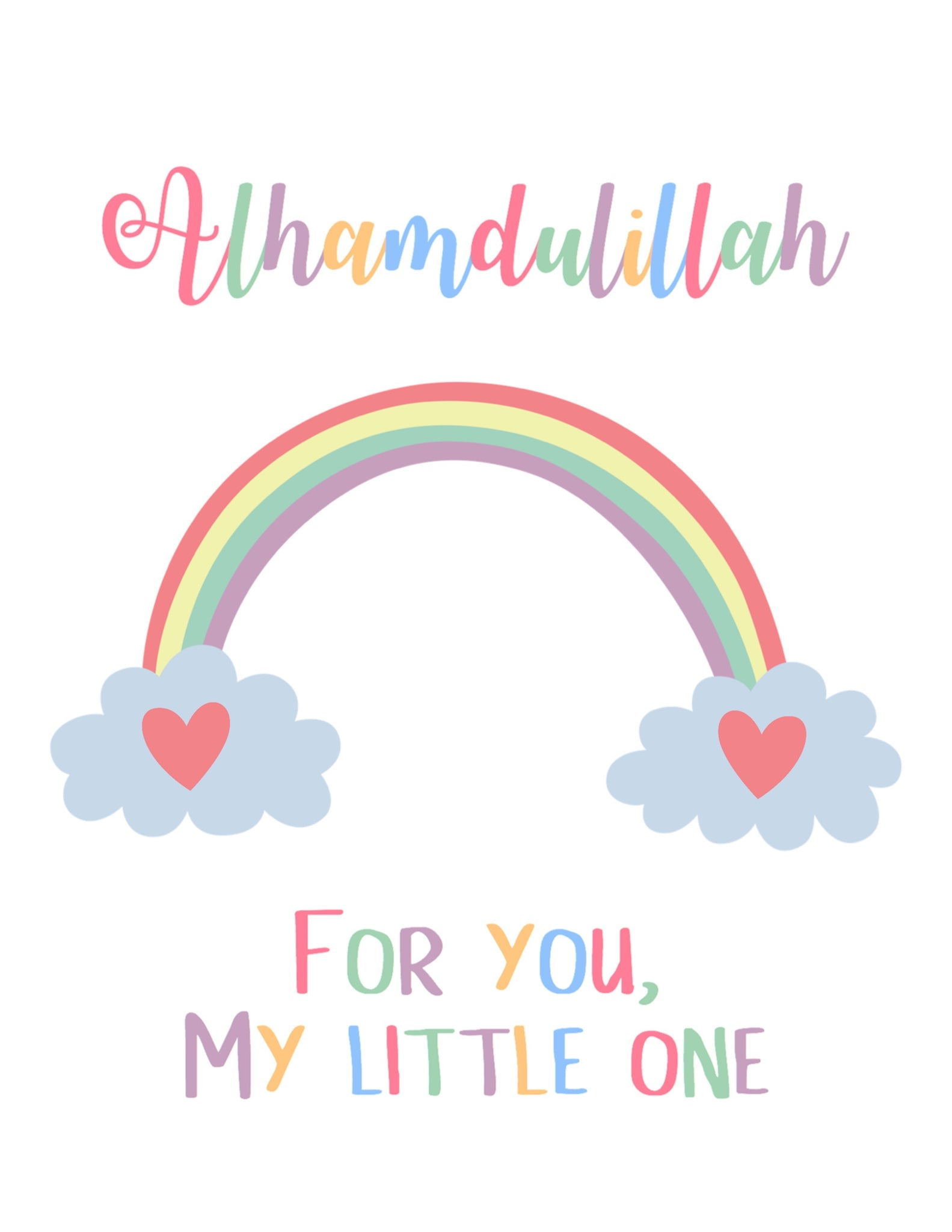 Alhamdulillah For You Little One Art Print Digital Download