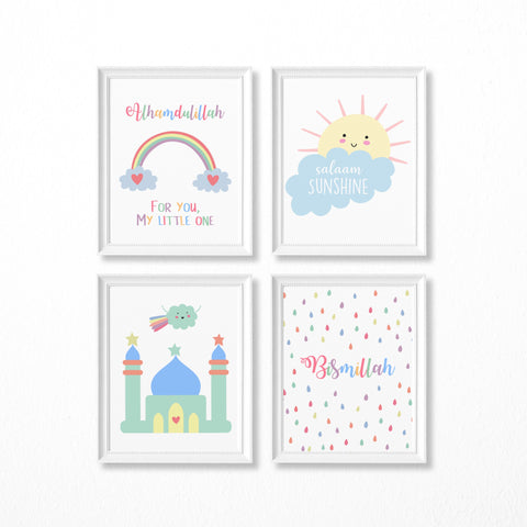 Kids Rainbow Islamic Art Print Set Of 4 - Digital Download
