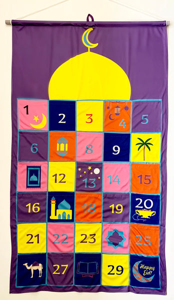Ramadan Wall Calendar With Pockets