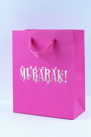 Large Fuschia Gift Bag