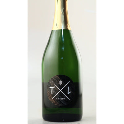 Initials monogram on a circle shaped wood background personalized label champagne by Etching Expressions
