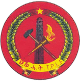 WHO Director Tedros Adhanom Tigray People's Liberation Front (TPLF)