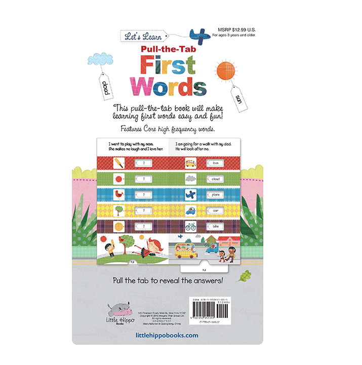 little hippo books first words learning board book children