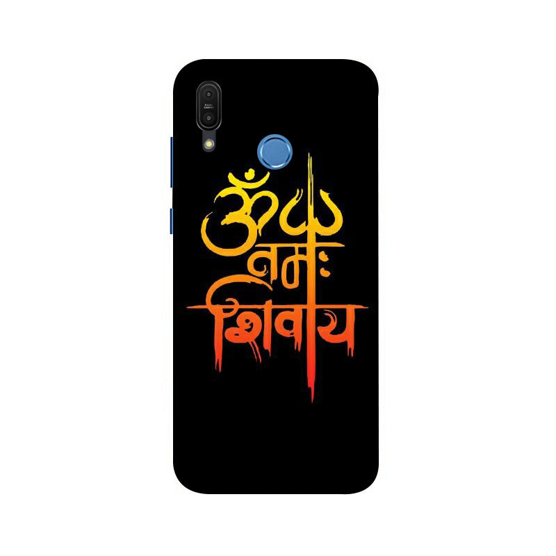 Indian God Honor Play  Mobile Cover 58