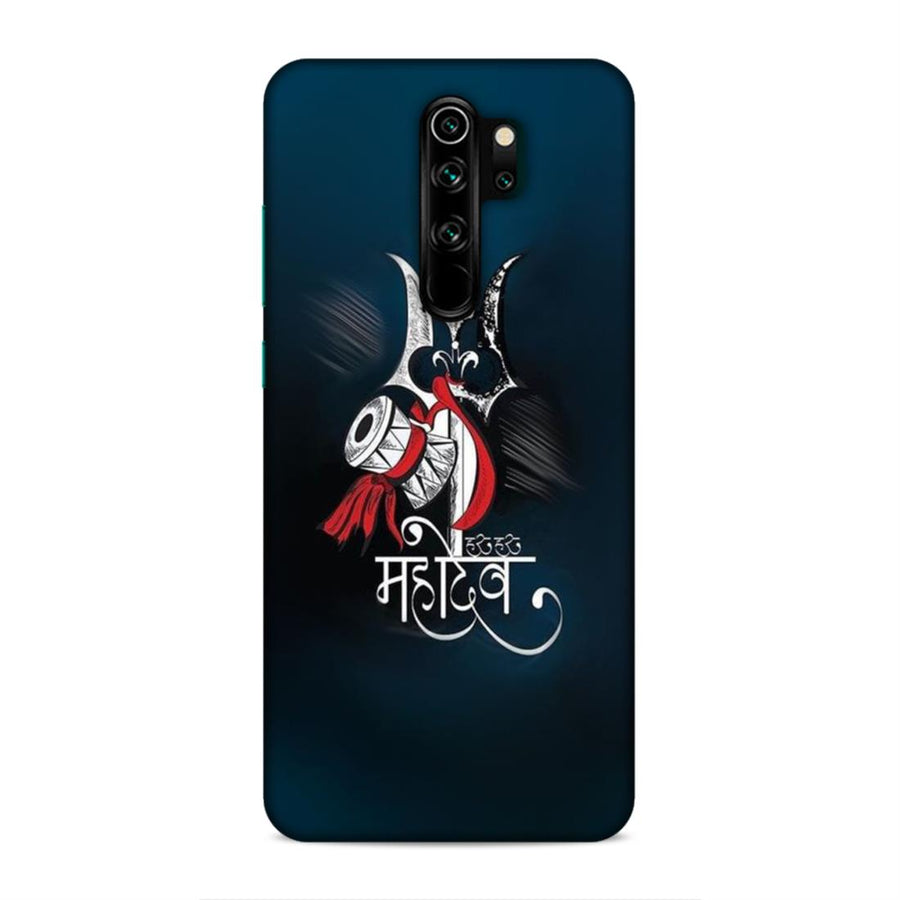 Phone Cases,Xiaomi Phone Cases,Redmi Note 8 Pro,Indian God