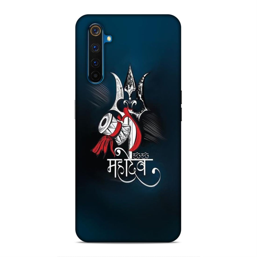 Indian God Real Me 6 Pro Mobile Back Cover cx801