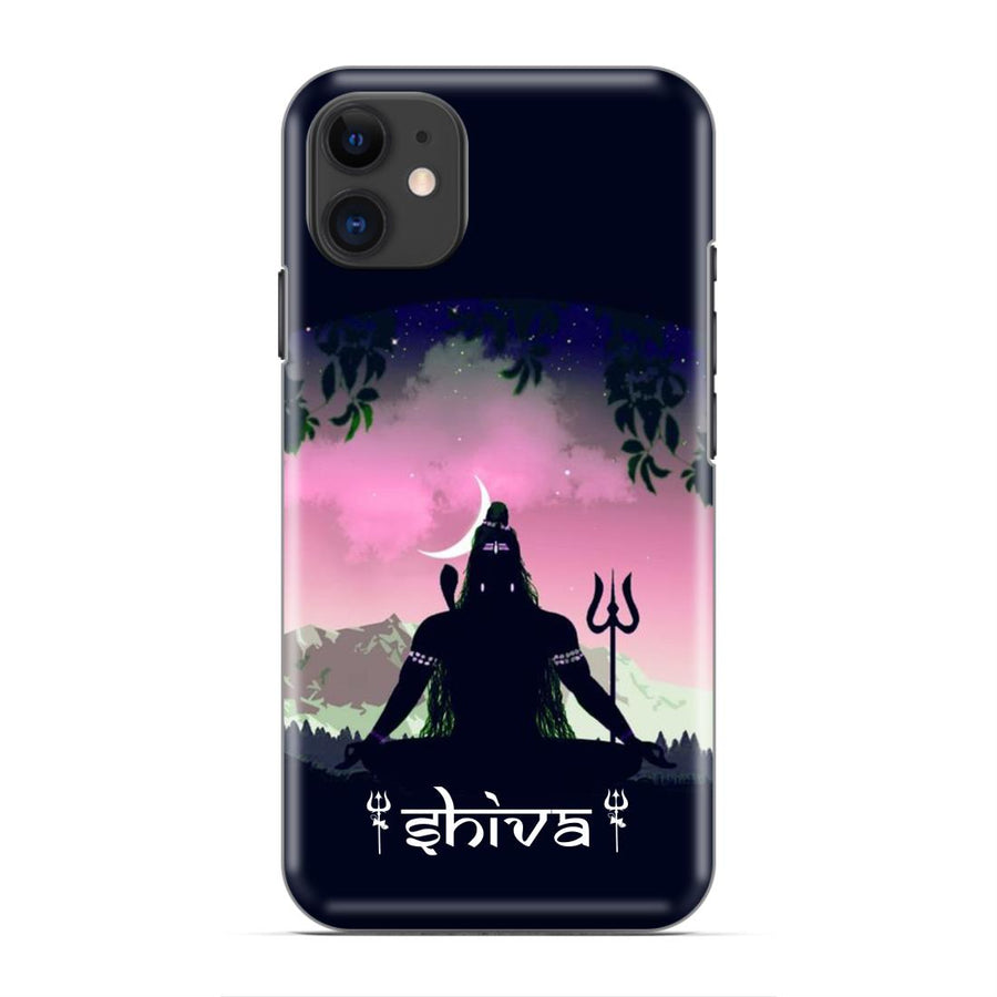 Indian God Designer Name Case cx10