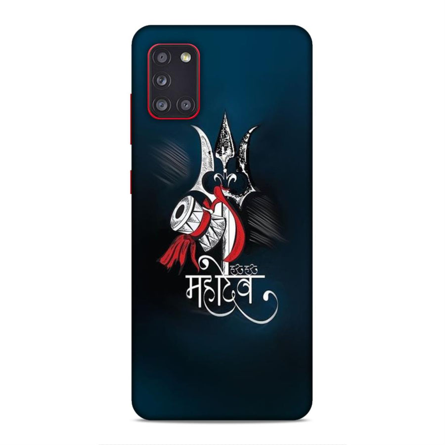 Phone Cases,Samsung Phone Cases,Samsung A31,Indian God