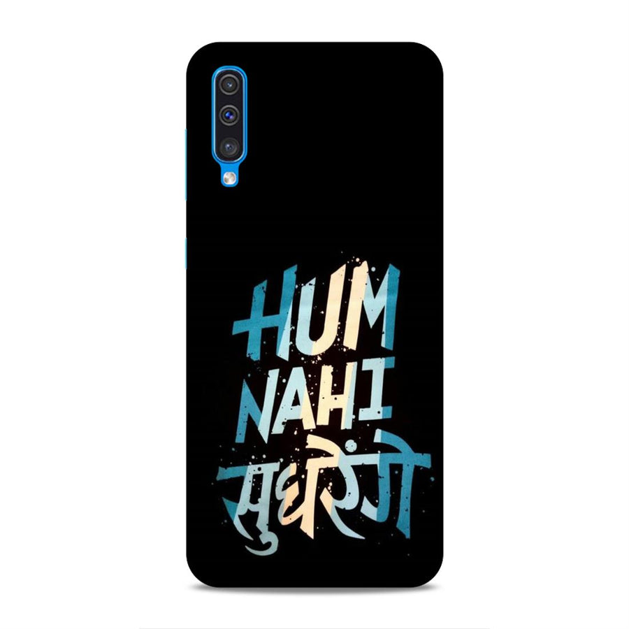 Phone Cases,Samsung Phone Cases,Samsung A50,Typography