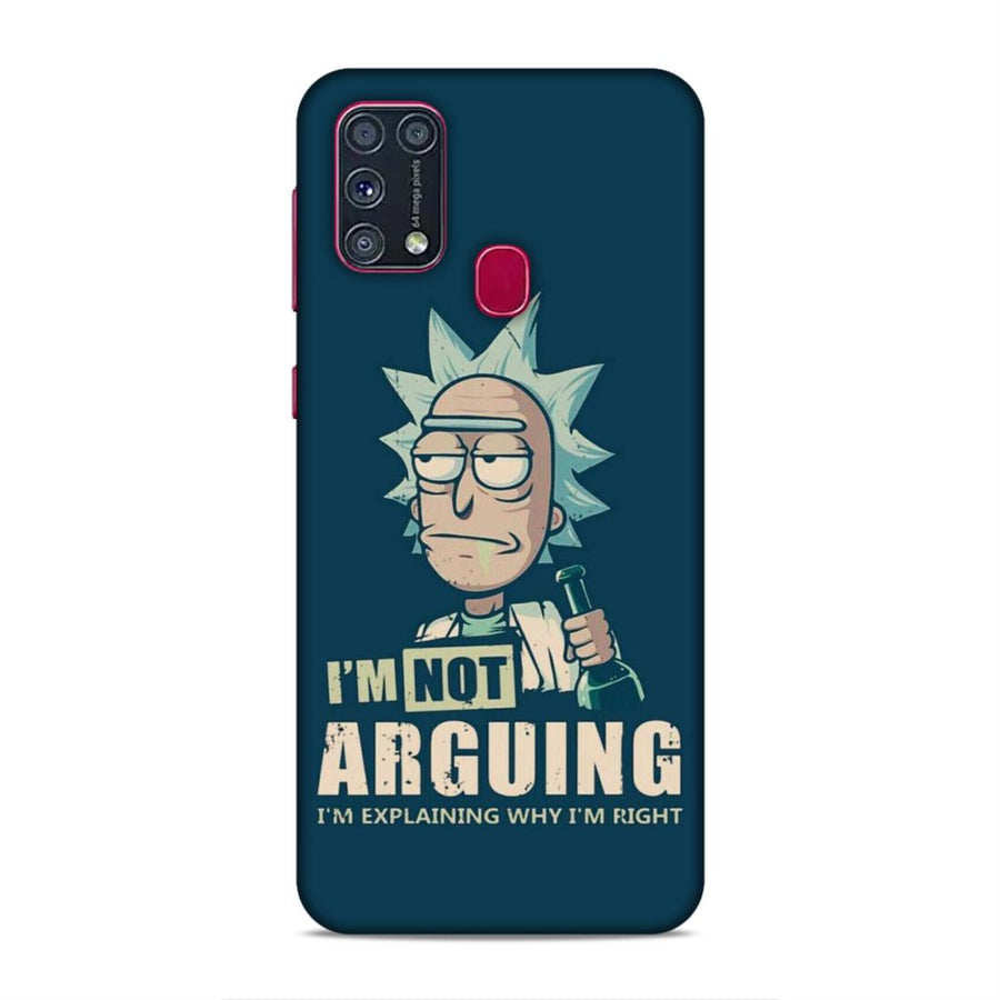 Phone Cases,Samsung Phone Cases,Samsung M31,Cartoon