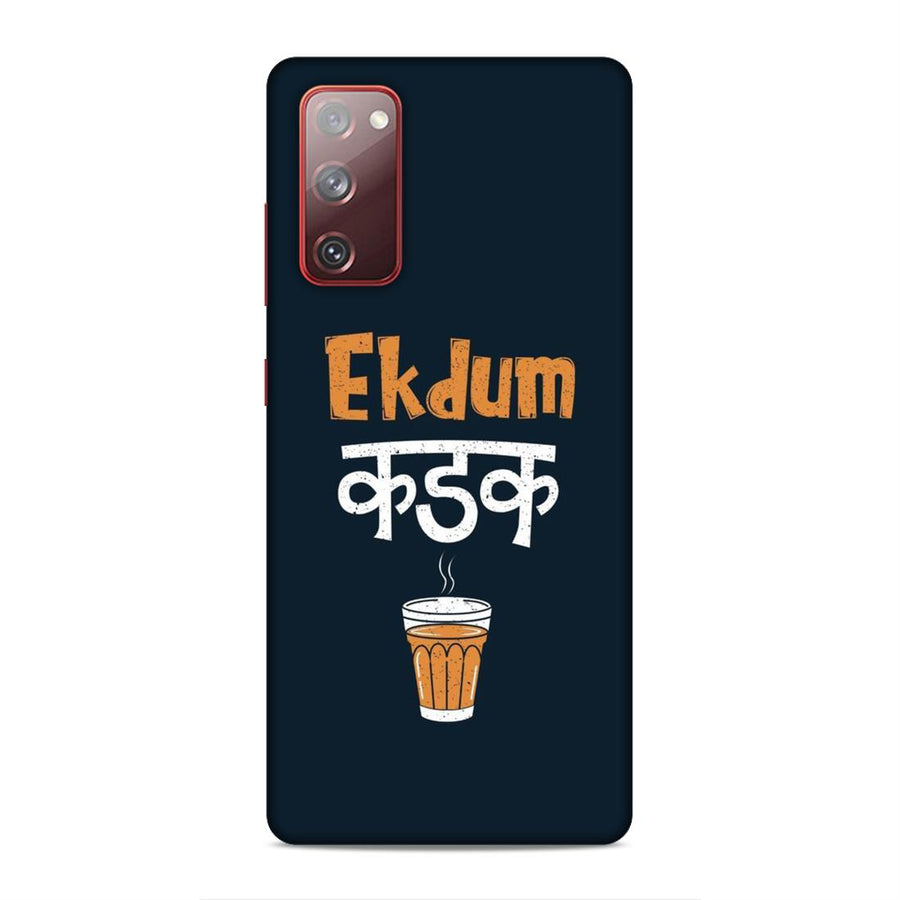 Phone Cases,Samsung Phone Cases,Samsung S20 Fe,Typography