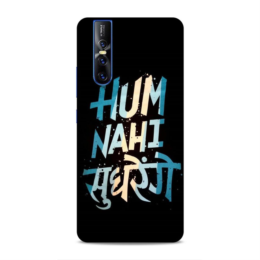 Phone Cases,Vivo Phone Cases,Vivo V15 Pro,Typography