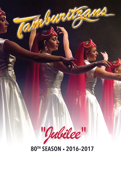 """Jubilee"" 2016-2017 Season DVD"