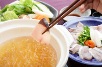 Himi yellowtail/Shabu-shabu of Himi winter yellowtail