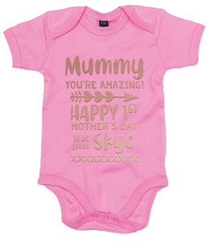 MUMMY YOU'RE AMAZING HAPPY FIRST MOTHER'S DAY PERSONALISED BABYGROW