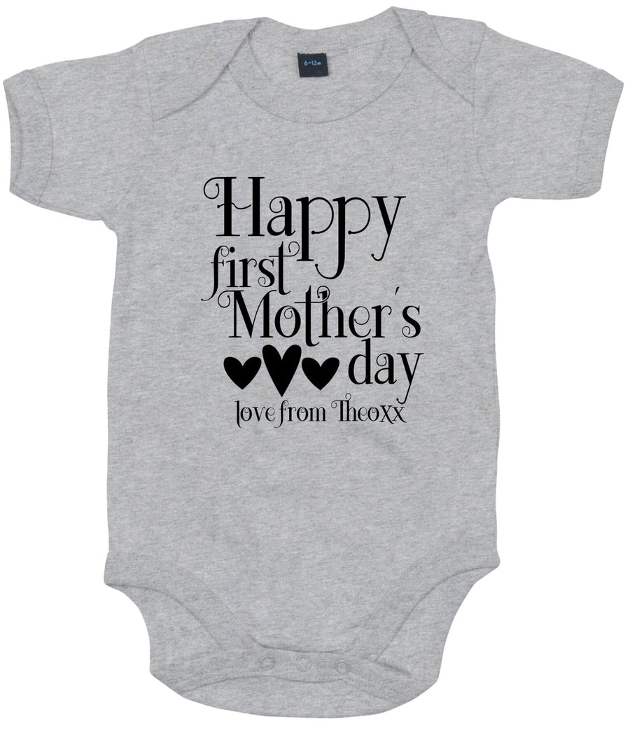 HAPPY FIRST MOTHER'S DAY LOVE FROM CUSTOM NAME PERSONALISED BABYGROW