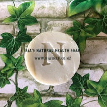 Shampoo Soap Bar Neem, Karanja & Rosemary