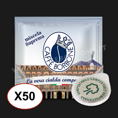 BORBONE CIALDA SUPREMA X50    360gr (16 in a box)