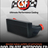 CSF Performance Intercooler N54