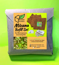 Load image into Gallery viewer, Mizuna Seedmat Refill Set