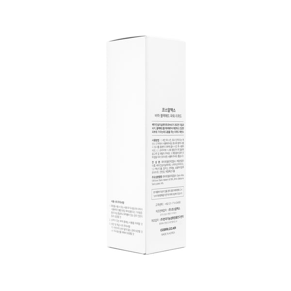 COSRX BHA Blackhead Power Liquid Box Back