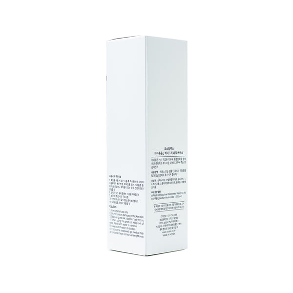 COSRX Hyaluronic Acid Hydra Power Essence Box Back
