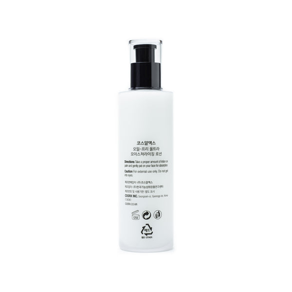 COSRX Oil Free Ultra Moisturizing Lotion Back